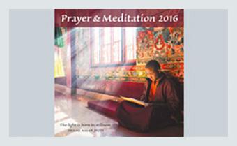 PRAYER & MEDITATION Wall Calendar