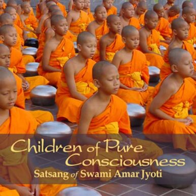 Children of Pure Consciousness