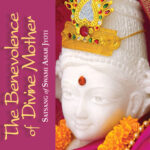 BENEVOLENCE OF THE DIVINE MOTHER