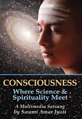 Where Science & Spirituality Meet